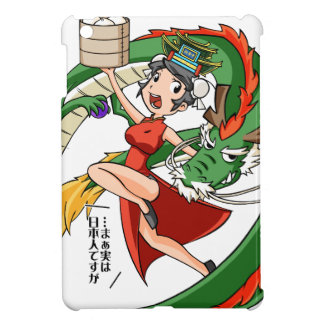 Nakano bloom lotus (Japanese) English story Case For The iPad Mini