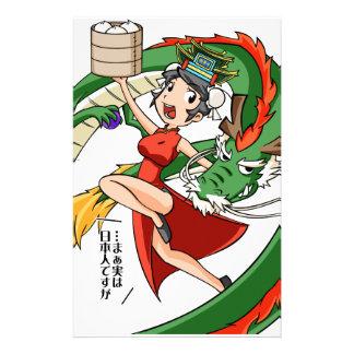 Nakano bloom lotus (Japanese) English story Stationery