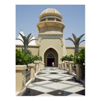 Nakheel Office, Dubai, United Arab Emirates, Postcard
