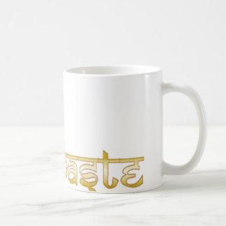 Namaste Lotus Cup