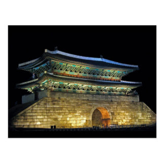 Namdaemun Gate Seoul Postcards