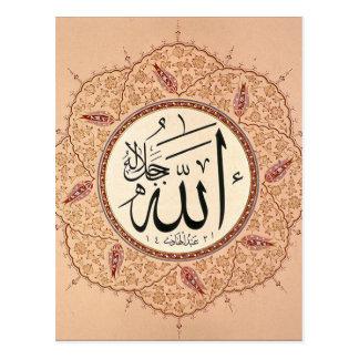 Name of Allah by Hafiz Osman Postcard