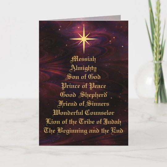 Christian Christmas Cards.Names Of God Christian Christmas Card