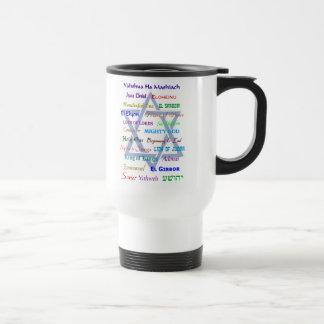 Names of Yahweh God travel mug