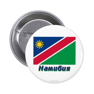 Namibia Flag with name in Russian Buttons