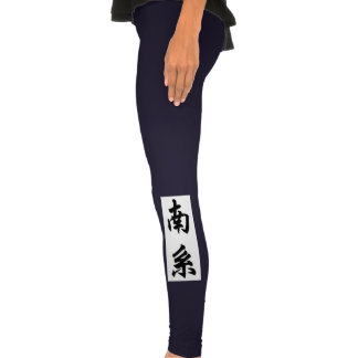 nancie leggings