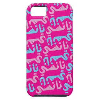 Nancy 5S Vibe iPhone 5 Cases