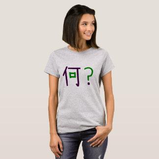 """Nani? It means """"What?"""" T-Shirt"""