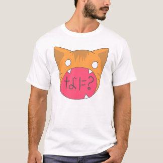 NANI !?!?!?! T-Shirt