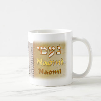 Naomi in Hebrew Coffee Mug