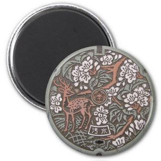 Nara Manhole Cover 6 Cm Round Magnet