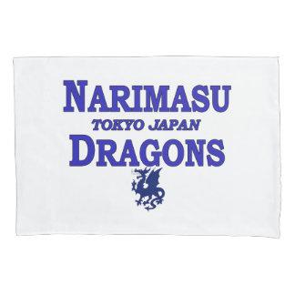 Narimasu dragons japan pillowcase