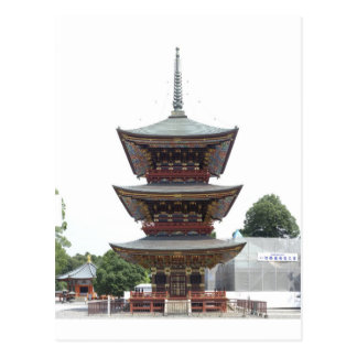 Narita Pagoda Postcard
