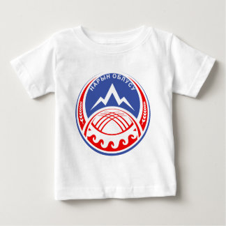 Naryn_obl_coa Baby T-Shirt