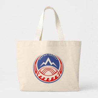 Naryn_obl_coa Large Tote Bag