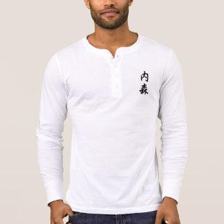 nathan t shirt