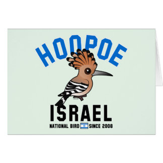 National Birdorable of Israel: Hoopoe Card