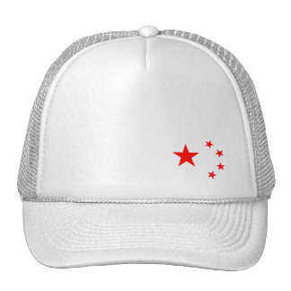 NATIONAL EMBLEM OF THE PEOPLES REPUBLIC OF CHINA HAT