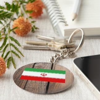 National Flag of Iran Key Ring