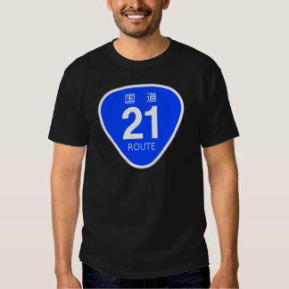 National highway 21 line - national highway sign tshirt
