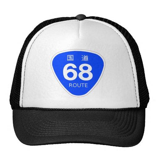 National highway 68 line - national highway sign mesh hats