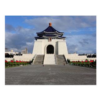 National Postcard Chiang Kai-shek Memorial Hall