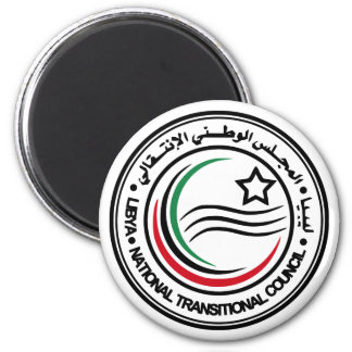 National Transitional Council of Libya Seal 6 Cm Round Magnet