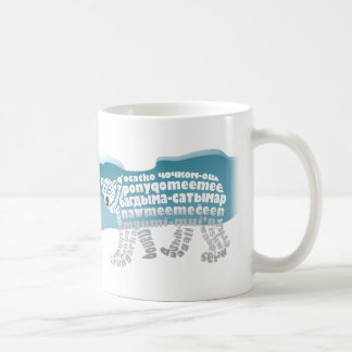 Native Polar Bear Mug