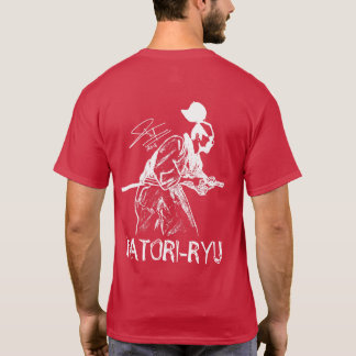 Natori-ryu: Signature Series, Pawan Giri (White) T-Shirt