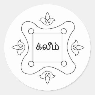 Navagraha-Kolam_Monday Classic Round Sticker