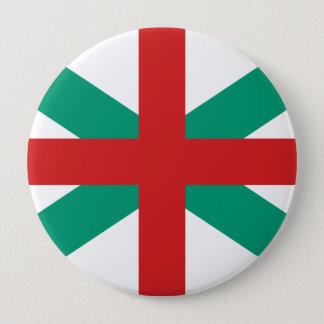 Naval Jack bulgaria, Bulgaria 10 Cm Round Badge