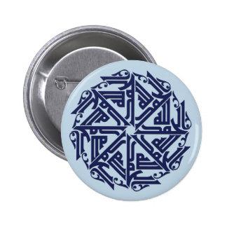 Navy Blue Islamic Decoration Button