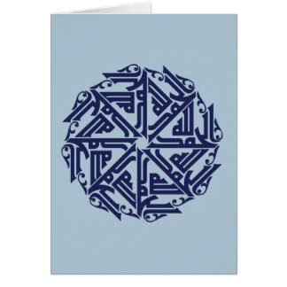 Navy Blue Islamic Decoration Greeting Card