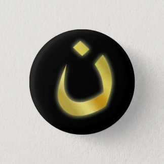 Nazarene Button