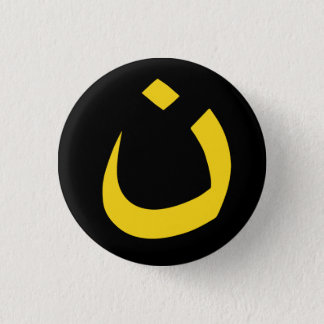 """NAZARENE - CHRISTIAN SOLIDARITY"" 1.25-inch 3 Cm Round Badge"