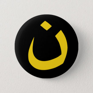 """NAZARENE - CHRISTIAN SOLIDARITY"" 6 CM ROUND BADGE"