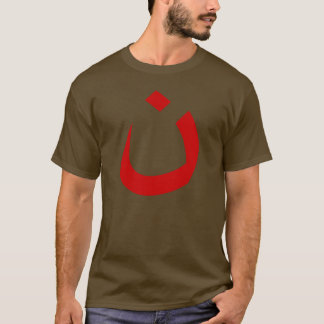 """NAZARENE - CHRISTIAN SOLIDARITY"" T-Shirt"