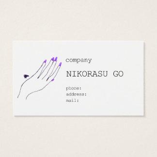 neil business card