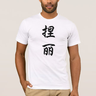 nellie T-Shirt