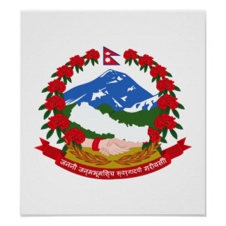 Nepal Coat Of Arms Poster