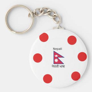 Nepal Flag And Nepali Language Design Key Ring