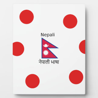 Nepal Flag And Nepali Language Design Plaque