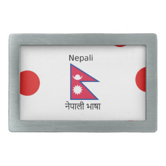 Nepal Flag And Nepali Language Design Rectangular Belt Buckles