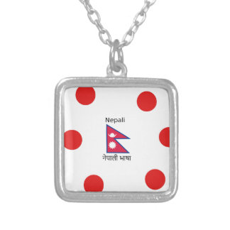 Nepal Flag And Nepali Language Design Silver Plated Necklace