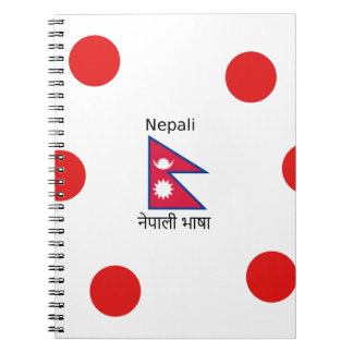 Nepal Flag And Nepali Language Design Spiral Notebook