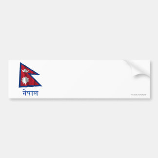 Nepal Waving Flag with Name in Nepali Bumper Sticker