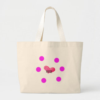 Nepali Language of Love Design Large Tote Bag