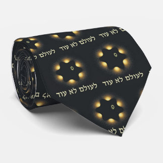 Never Again Fractal Star Of David Tie
