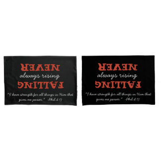 Never Falling Always Rising GodNight™ Prayer Pillowcase