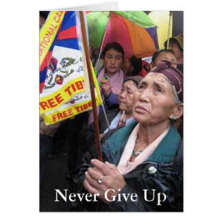 Never Give Up - Greeting Card